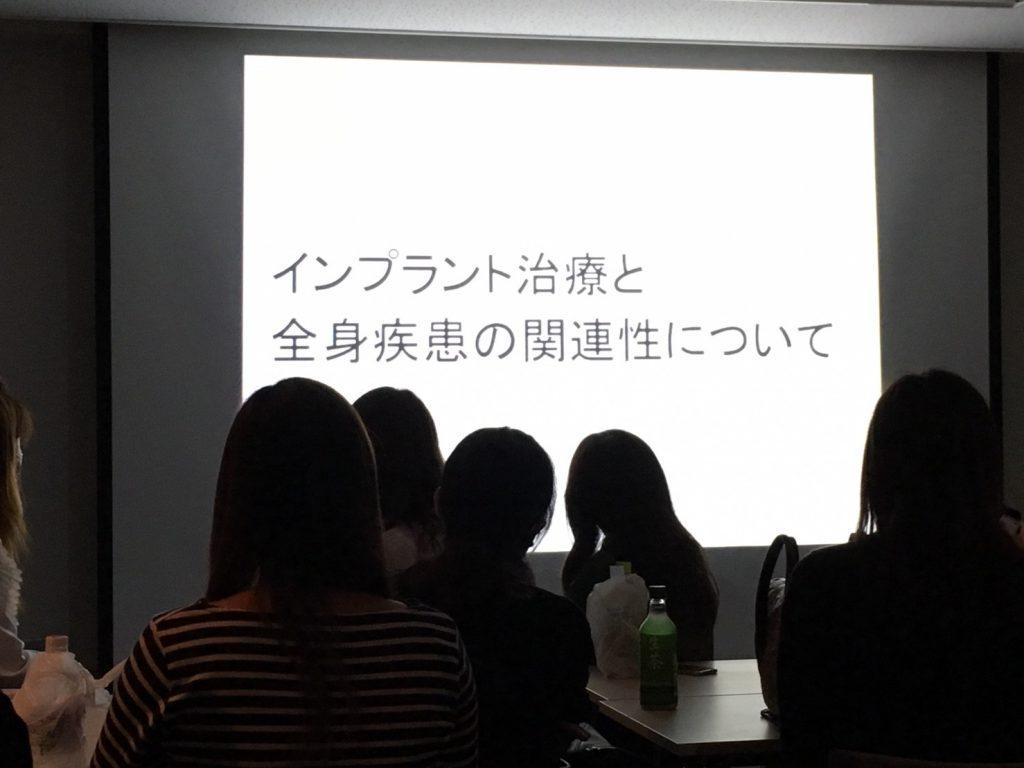 NHKパピヨン勉強会-1