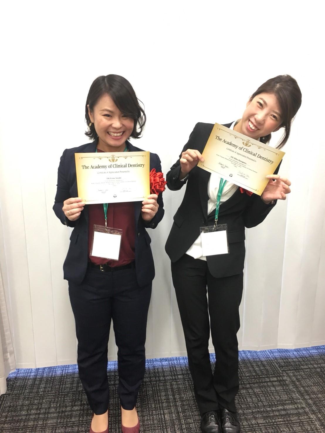 日本顎咬合学会の大会にて歯科衛生士の金川と佐々木が講演しました