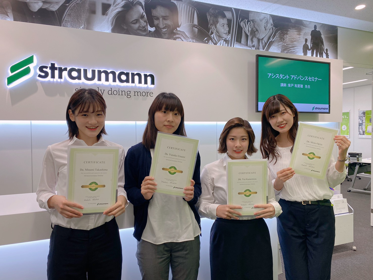 ストローマン主催のインプラントアシスタントセミナーに参加しました